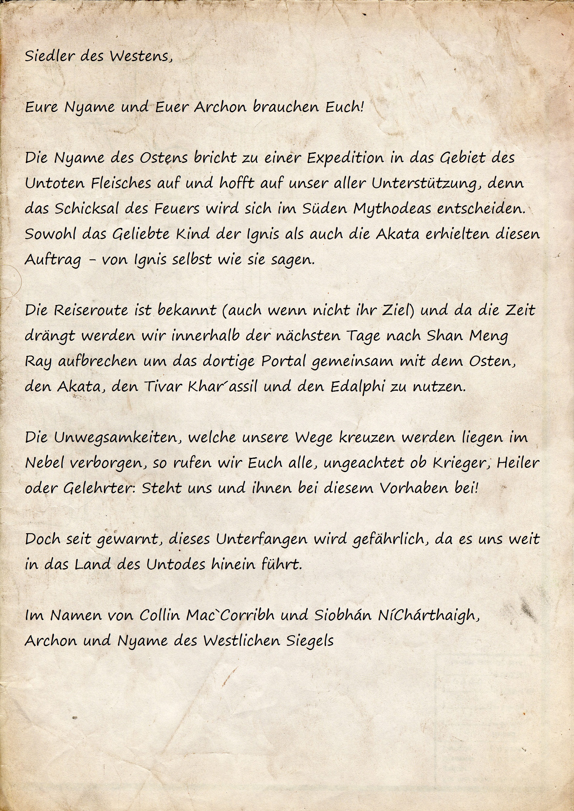 https://www.westliches-siegel.de/files/CvM_Aufruf_De.jpg